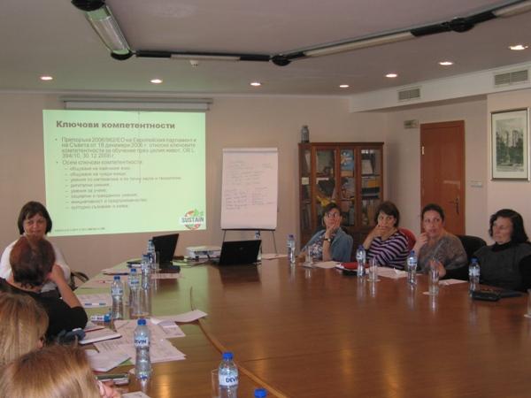 sustain_Bulgaria