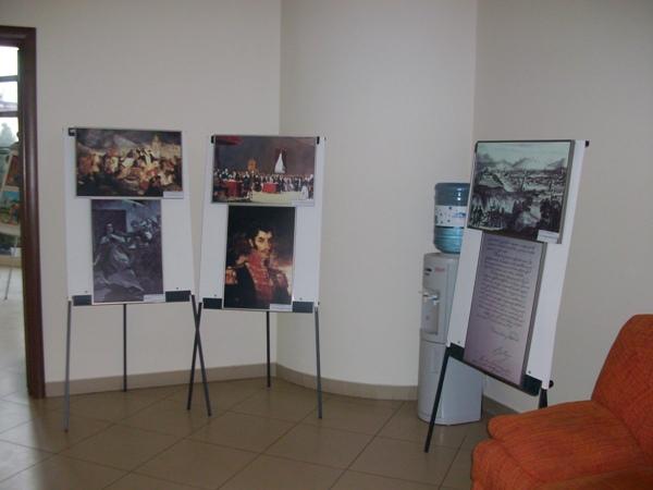 expozitii_Cuba_si_Venezuela_4