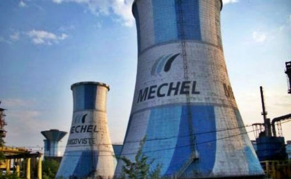 mechel-targoviste-a-ales-calea-insolventei-toti-angajatii-combinatului-sunt-in-somaj-tehnic_600x369