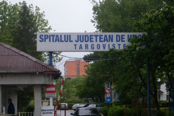 intrare-spital-1
