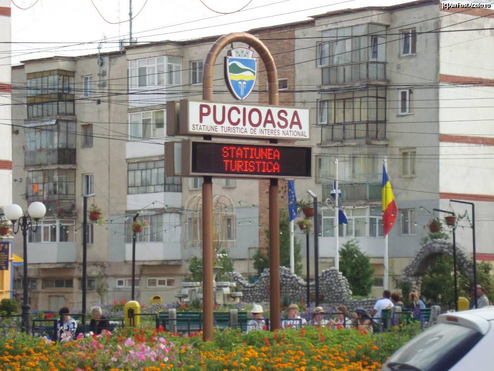 PUCIOASA Covid-19: De la panică, la mobilizare! Reacție de solidaritate a comunității locale