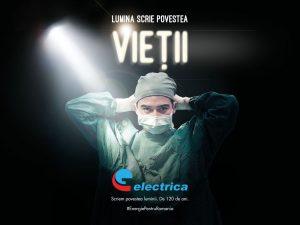 electrica_medic_4x3