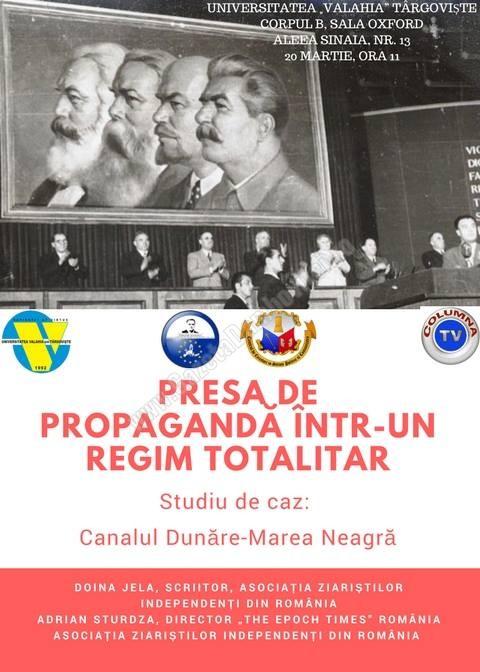 Presa de propagandă într-un regim totalitar, o conferință – dezbatere de interes general