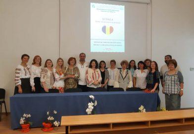 Școala – între tradițional și modern – sesiune de comunicări științifice pentru profesori și studenți