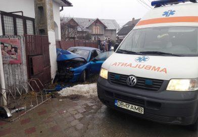 Accident cu patru victime pe  Drumul Județean 720 D