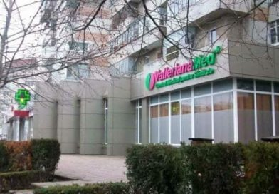Centrul Medical Valleriana și-a mărit echipa de medici specialiști. Consultații gratuite
