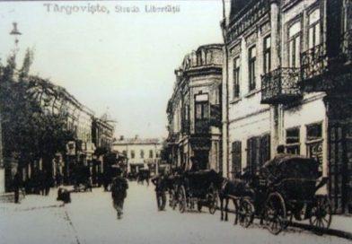 """IN MEMORIAM – Eugen  FRUCHTER, """"Profesorul de filosofie"""" de la """"Ienăchiță Văcărescu"""""""