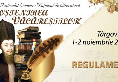 S-a prelungit termenul de înscriere la concursul Moștenirea Văcăreștilor