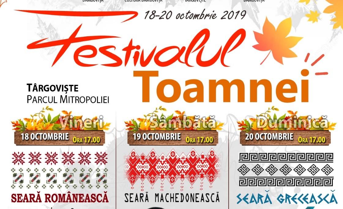 TÂRGOVIȘTE: Festivalul Toamnei! Trei zile de muzică bună și răsfăț culinar