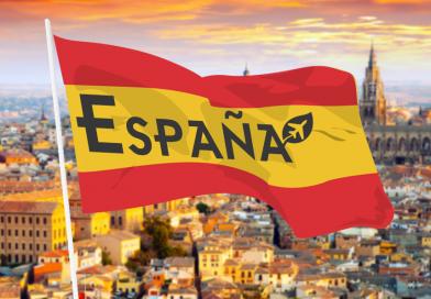 CNSU s-a răzgândit! Persoanele venite din Spania nu stau în carantină, așa cum s-a anunțat în această dimineață