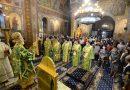 Duminica Cincizecimii la Catedrala din Târgoviște