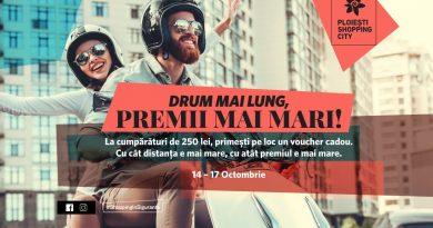 Drum mai lung, premii mai mari: Distanța parcursă până la Ploiești Shopping City se transformă în premii instant